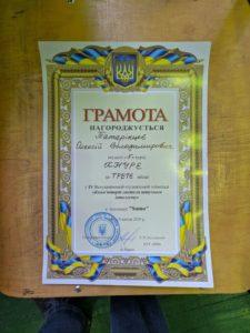 На базі НТУ ХПИ з 16 по 19 квітня 2019 року проводився ІІ етап ІV всеукраїнської студентської олімпіади «Комп'ютерні системи штучного інтелекту».