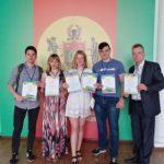 З 20 по 22 травня 2019 року на базіОНАПТ проводився ІІ етап всеукраїнської студентської олімпіади зі спеціальності «Автоматизація і комп'ютерно-інтегровані технології»