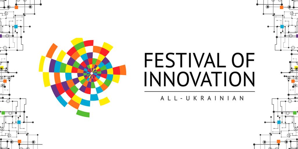 На сайті МОНУ з'явилася інформація про форум «Innovation Fest» та конкурси стартапів