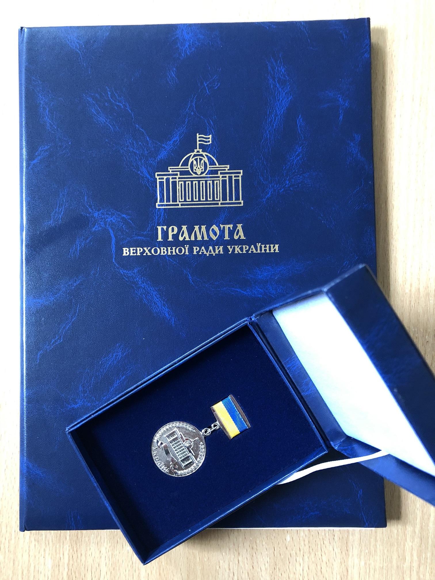 CITAM department congratulates Igor Nevliudov with obtaining a certificate of the Verkhovna Rada of Ukraine!