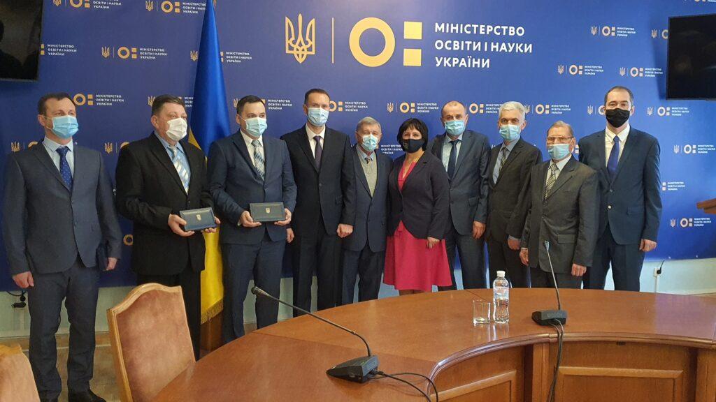 Нашим колегам вручили Дипломи та почесні знаки лауреатів Державної премії України