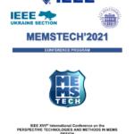 Наші колеги приймали участь у IEEE XVII Міжнародній конференції з перспективних технологій і методів проектування MEMS (MEMSTECH)
