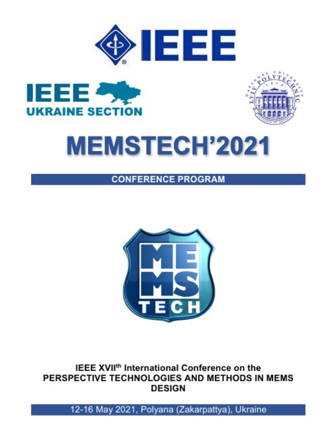 Наши коллеги принимали участие в IEEE XVII Международной конференции по перспективных технологий и методов проектирования MEMS (MEMSTECH)